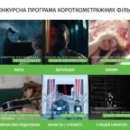 кіно фестиваль