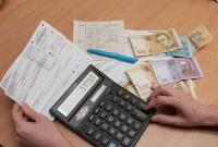 скорочення субсидій