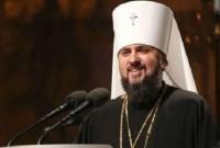 Кіпрська церква визнала ПЦУ та Епіфанія