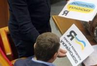 Вимоги Українців