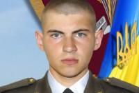 На Донбасі загинув воїн 80-ї окремої десантно-штурмової бригади ЗСУ