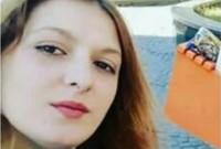 Ірина Маховська