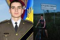 Свинарик Олег Олегович