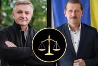 Вибори у Дрогобичі