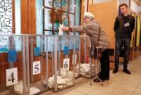 вибори у Дрогобичі 2020