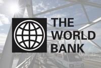 Світовий банк