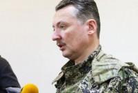 Туреччина оголосила про початок першої фази деокупації Криму
