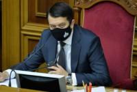 Разумков підписав закони на підтримку підприємців під час карантину
