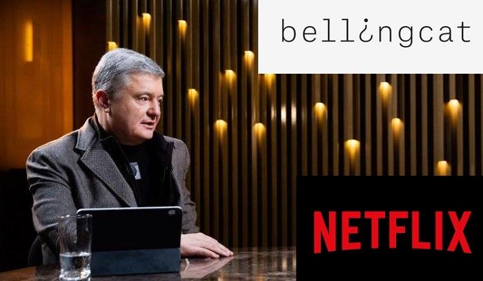 Bellingcat Netflix