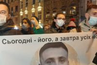 акція у Львові