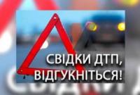 ДТП на Дрогобиччині