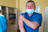вакцинація в Бориславі