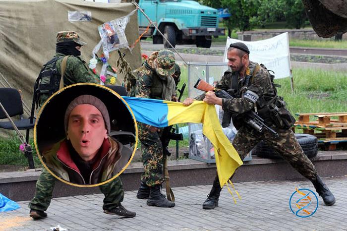 Сепаратизм у Дрогобичы