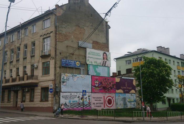 борди Дрогобича