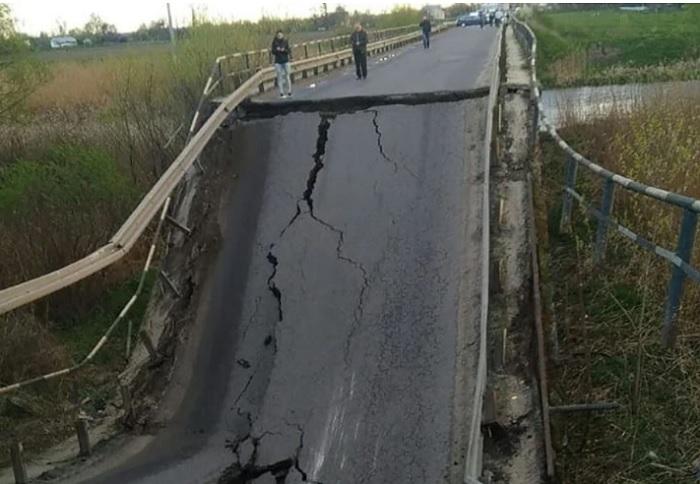 Обрушення мосту