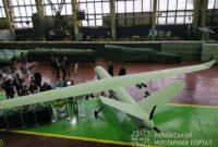 Український дрон
