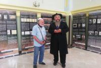 рабин України